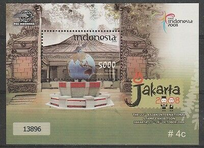 Indonésie 2008_Expo philatélique YT BF236**/ Indonesia ms_stamp exhibition MNH