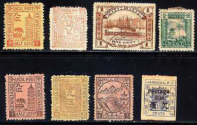 ⦿ China 8 Stamps Local Post Cent Mint/used