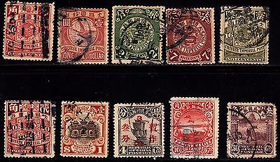 ⦿ CHINA EMPIRE 10 STAMPS USED Selection