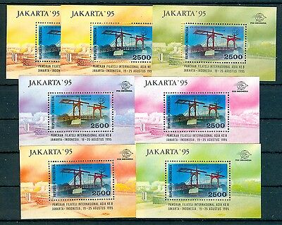 Indonesia 1995  7 S/s Mnh