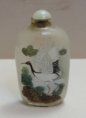 Vintage Handpainted Chinese Snuff Bottle