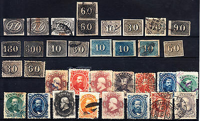 ⦿ Brazil Empire Selection Stamps Mint/ Used