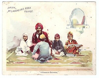 1890's Trade Card McLaughlin's Coffee A Hindoo School