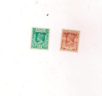 2 BURMA-MILITARY ADMINISTRATION used stamps.