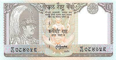 Nepal 10 Rupees ND. 1980's P 31b   Uncirculated Banknote , G5
