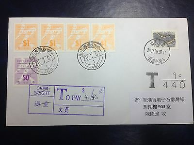 China 2001 to Hong Kong Postage Due Cover