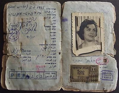ISRAEL REVENUE TAX STAMP AGRAT SHERUTIM 500 Pr. ON OLD IDENTITY CERTIFICATE 1957