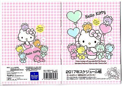 Hello Kitty A6 size 2017 schedule book (pink) import japan