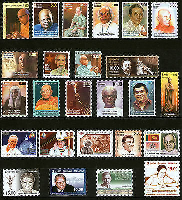 SRI LANKA - Thematic Stamp Collection - Famous People, Personalities, MNH