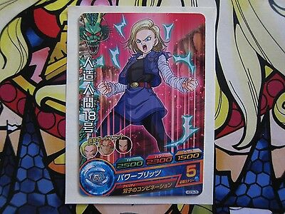 Dragon Ball Heroes Hgd9-26 Gdm9 God Mission Android 18 A18 C Common Card