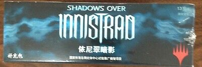 Magic the Gathering Shadows Over Innistrad Chinese Factory Sealed Booster Box
