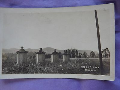 Antique Old  Postcard China  Shanghai ?????