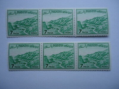 Pakistan 1961-63 SG135 7p Emerald Green 2 strips of 3 UMM