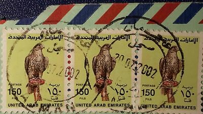 United Arab Emirates OLD REG. COVER WITH AJMAAN CDS