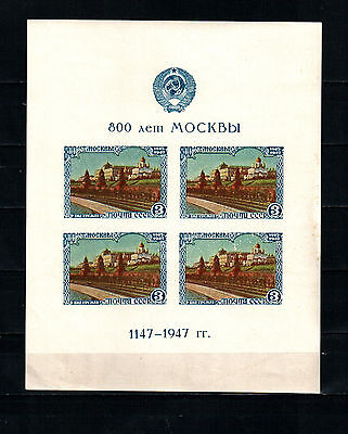 Russia, Soviet Union 1947, Block 10, Moscow 800th anniversary, MNH, OG