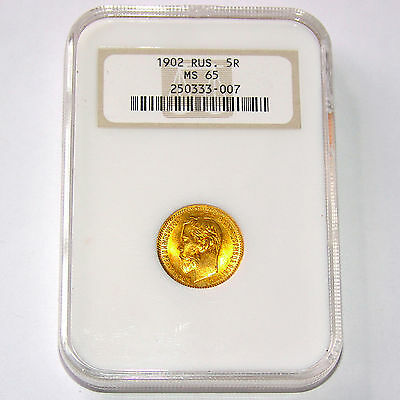 1902 Gold 5 Roubles, Russian Empire, Russia, Y# 62, NGC MS 65! 250333-007 Superb