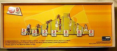 Beijing Olympics Basketball Puzzle Pin Set Limited Edition Official Rare New