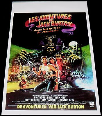1986 Big Trouble in Little China ORIGINAL BELGIAN POSTER John Carpenter Cult