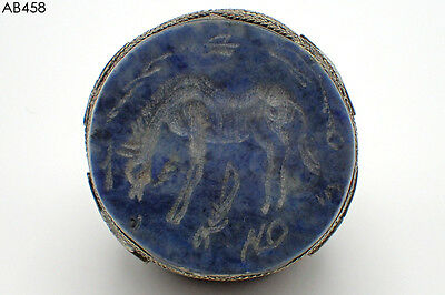 Huge Antique Islamic Afghan Old Horse Intaglio Lapis Silver mix Ring #458