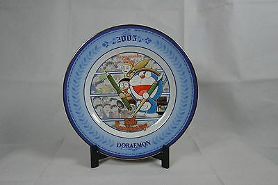 Doraemon Year Plate 2005.  Limited Production Quantity. Last One in US.