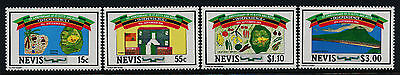 Nevis 379-82 MNH Independence, Map, Food, Architecture