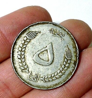 1973 AFGHANISTAN 5 AFGHANI STYLIZED EAGLE ARMS SCARCE COIN RELIC Souvenir