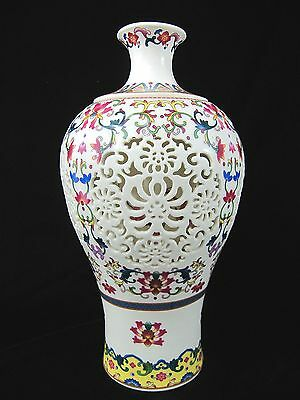 Chinese Reticulated Vase With Signed And Decorated Core Vase