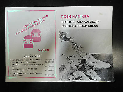 Israel Rosh Hanikra Grotto and Cable Car Brochure 1970s