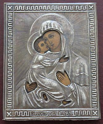 Russian Orthodox Icon in Silver frame Virgin of Vladimir Mary