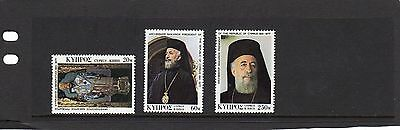 Cyprus 1977 Death of Archbishop Makarios  MNH