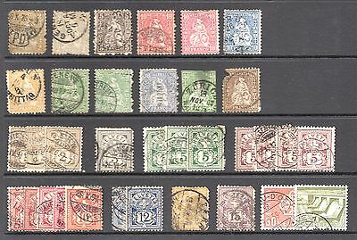 30+ Stamps From The 1862 & 1882 Sets In Mixed Condition, High Catalogue Value.