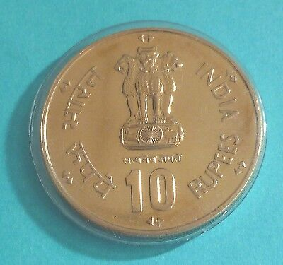 INDIA 10 Rupees 1981  Copper/Nickel  World Food Day Uncirculated
