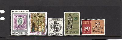 Cyprus Selection of Stamps MLH
