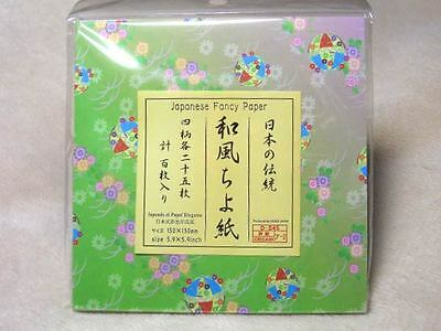 Japanese Paper Origami Design Paper Brand-New 4 Pattern 100 sheets JAPAN LIMITED