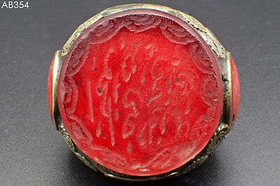 Old Islamic Intaglio Arabic Writing Red Glass Silvermix Ring Size 11Us #354