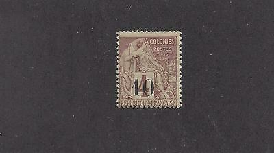 """Senegal #11   Mh  """"french Colonies (Commerce)   With Black Overprint"""""""