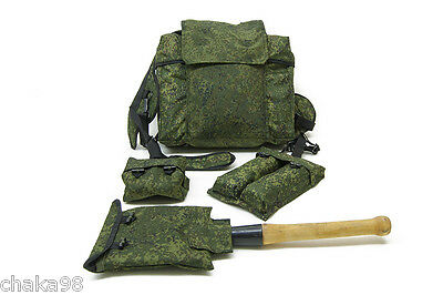 Russian Army Issued RD-54 Airborne Assault Rucksack Digital Flora EMR Camo