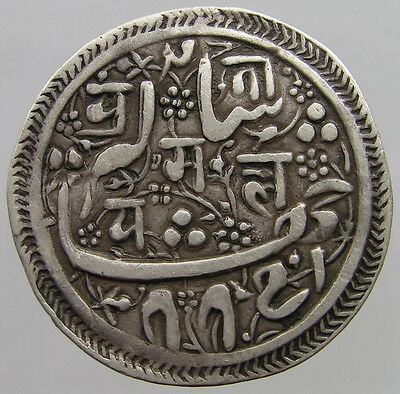 MIDDLE EAST MEDIEVAL SILVER COIN 26MM   #lf 529