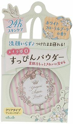 Club Cosmetics Made in JAPAN Makeup Yuagari Suppin Powder 26g (Floral Bouquet)