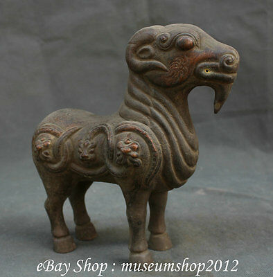 """9""""Ancient Chinese Dynasty Old Purple Bronze Zodiac Year Sheep Goat animal Statue"""