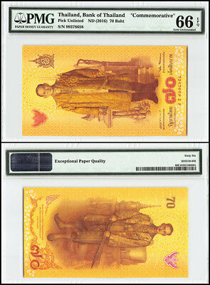 Thailand 70 Baht, ND 2016, P-NEW, UNC, Commemorative, PMG 66 EPQ