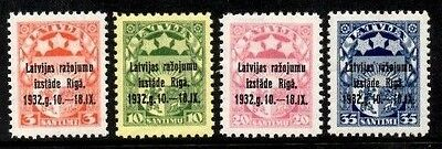 Latvia 1932 Latvian Coat of Arms Overprinted  SG.222/225 Mint (Hinged) Set of 4