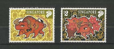 Singapore 1997 Year Of The Ox Sg,861-862 U/mm Nh Lot 1619A