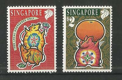 Singapore 1996 Year Of The Rat Sg,826-827 U/mm Nh Lot 1629A