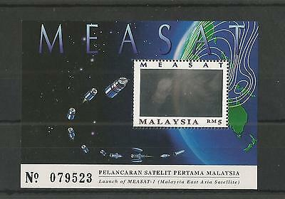 Malaysia 1996 Launch Of Measat Minisheet Sg,ms598 U/m N/h Lot 1632A