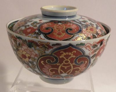 Tsf15 Imari Porcelain Chenghua Mark Rice Bowl & Cover, Asian