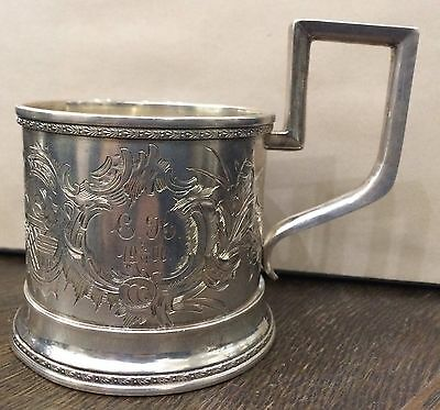 Fine, Late 19th c. Imperial Russian Engraved Silver Teacup Holder, c 1899
