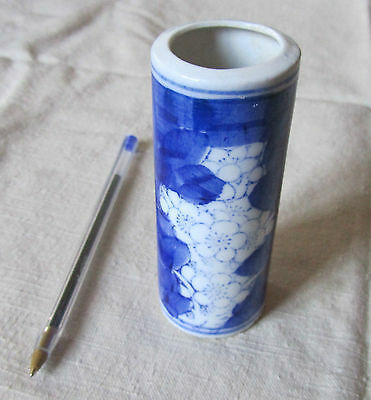 old blue white japanese / chinese brush / pen  pot unmarked looks hand decorated