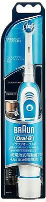 Brown Oral B Plaque Control DB4510NE Electric Toothbrush Japan Import Free ship