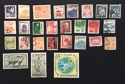 Vintage Japan / Japanese Postage Stamps ( 27 in collection)